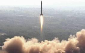 nuke-silo-launch